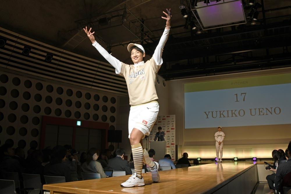 「どうだ!」とばかりのアピールをする上野由岐子投手(ビックカメラ高崎)