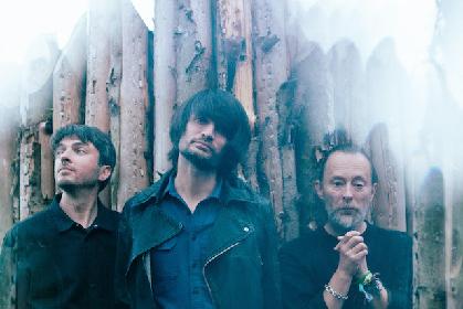 レディオヘッドのトム・ヨーク、ジョニー・グリーンウッドらが新バンドを結成