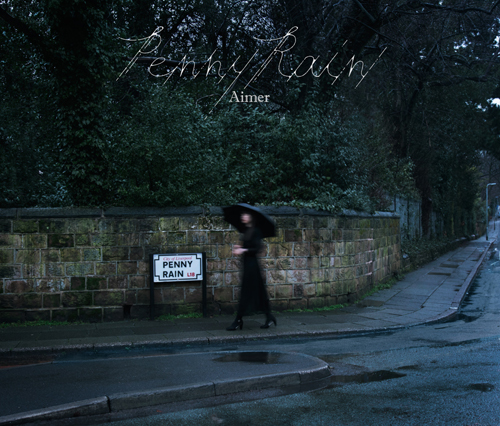 Aimer 5th album「Penny Rain」ジャケット