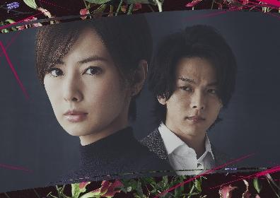 北川景子×中村倫也らが本編にあわせて語る、映画『ファーストラヴ』副音声上映が決定 撮影裏話の披露やキャストの号泣も