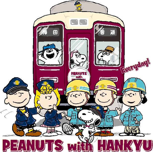 PEANUTS with HANKYU (C)2018 Peanuts Worldwide LLC