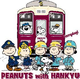 PEANUTSと阪急電鉄がコラボ! 装飾列車「スヌーピー&フレンズ号」の運行や、スタンプラリーを実施