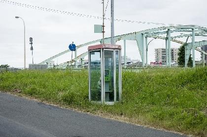 これはアートなのか? 公衆電話を使ったアートプロジェクト『ポイントホープ』【SPICEコラム連載「アートぐらし」】vol.4 山本敦子(アートプロデューサー)