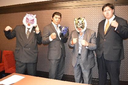 ブラック・タイガーJrが正体を明かす!船木誠勝「決勝戦は日本式でルチャリブレと勝負!」