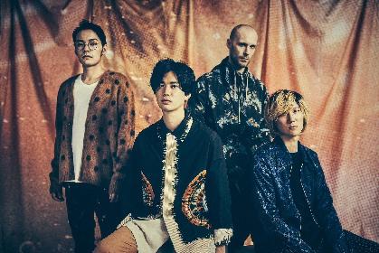 Newspeak、タワレコメンにも選出された1stフルアルバム『No Man's Empire』をリリース
