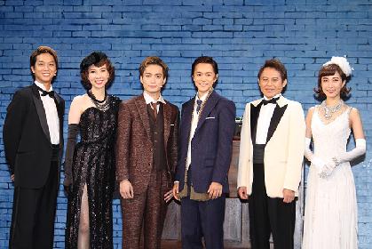 林翔太(ジャニーズJr.)がピアノ&タップに挑戦、ブロードウェイ・ミュージカル『Rodgers/Hart』