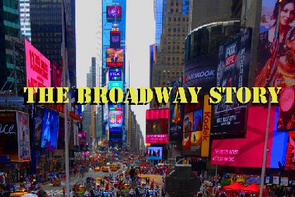 「ザ・ブロードウェイ・ストーリー」 VOL.3 始まりは『ショウ・ボート』