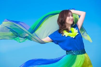 森口博子、35周年記念楽曲「蒼い生命」ミュージックビデオを公開 デジタル先行配信もスタート
