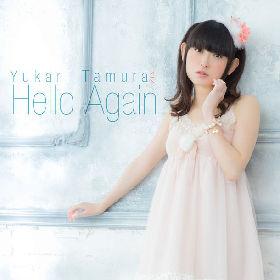 田村ゆかり新レーベル発足で2年2カ月ぶり新曲発表、新ラジオ番組スタート