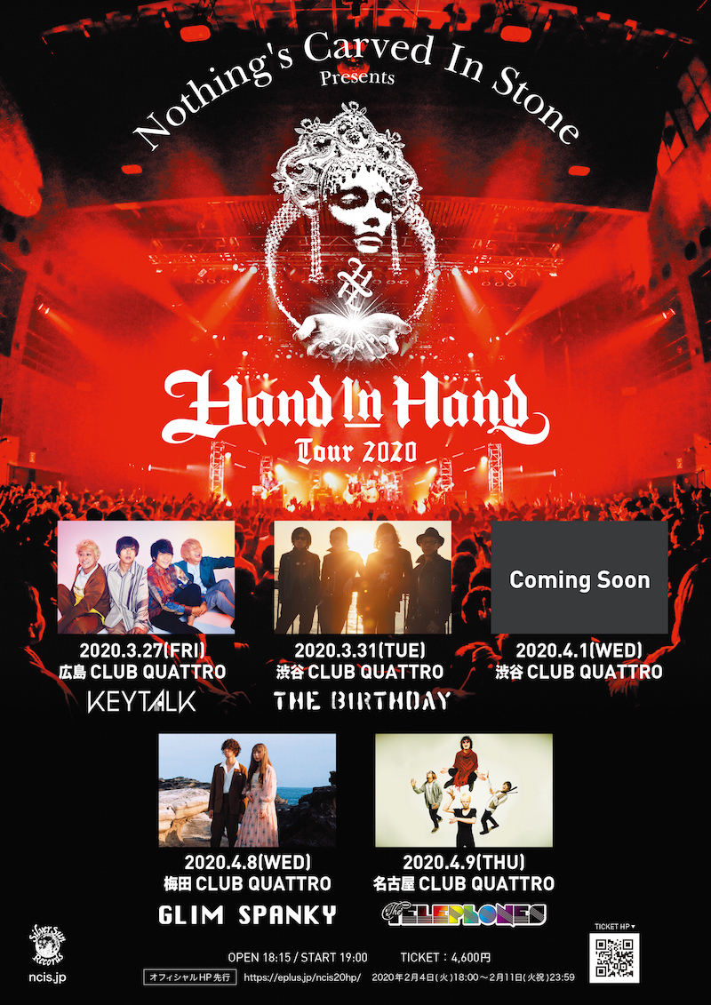 Nothing's Carved In Stone『Hand In Hand Tour 2020』