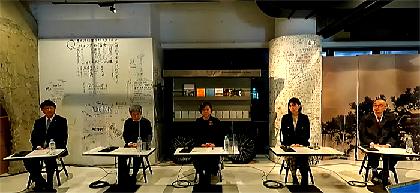 城崎国際アートセンター (KIAC) 芸術監督に市原佐都子氏、館長に志賀玲子氏が就任へ