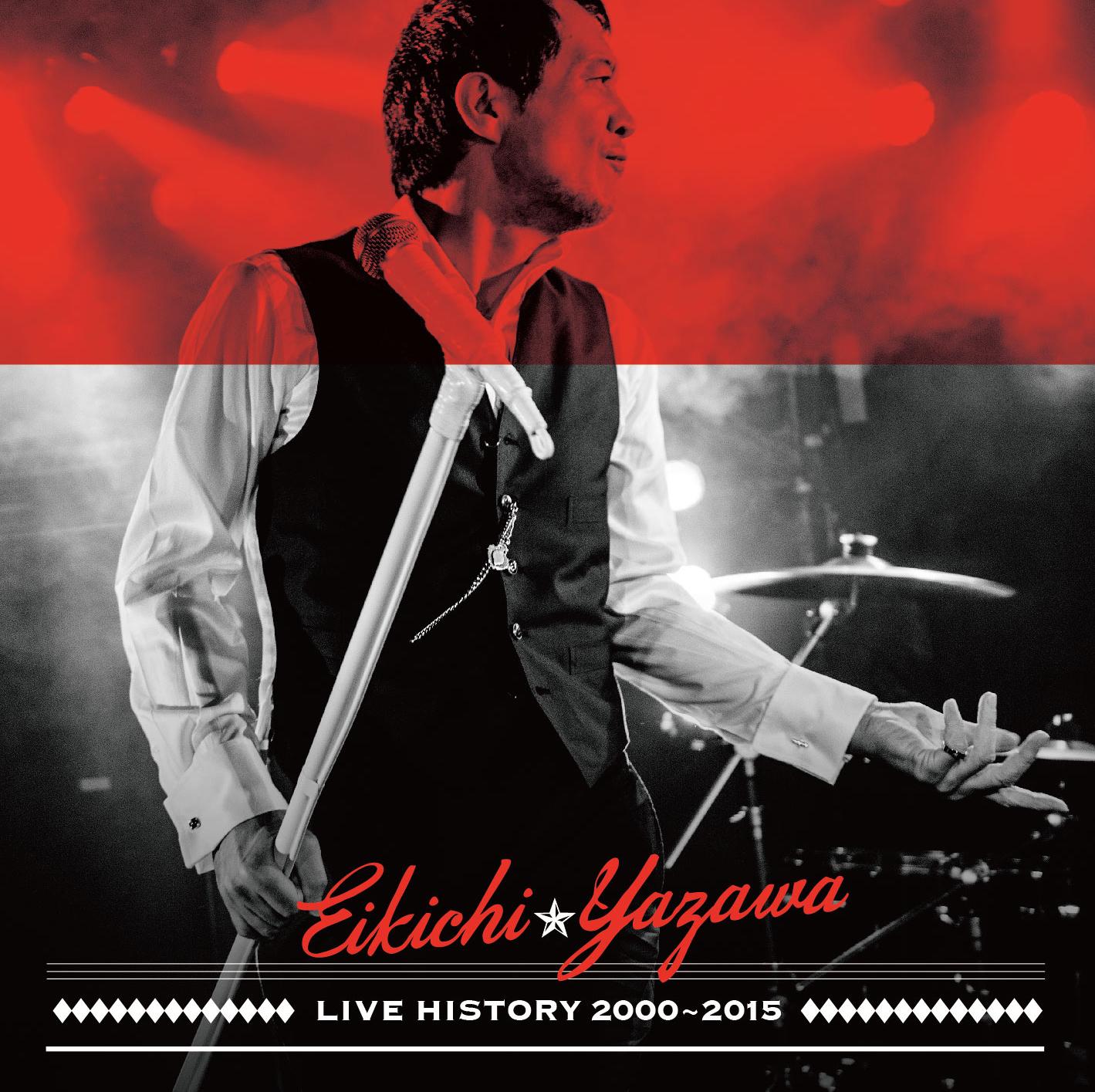 『LIVE HISTORY2000~2015』