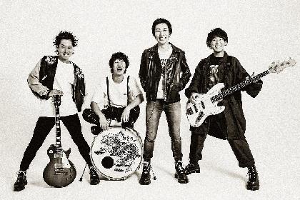 ハルカミライ、新シングル「PEAK'D YELLOW」をJ-WAVE(81.3FM)『SONAR MUSIC』にて最速フル尺解禁