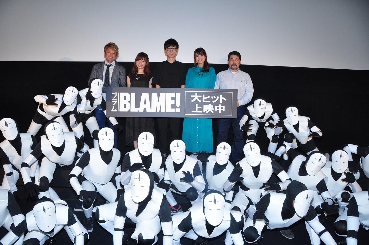 劇場アニメ『BLAME!』の初日舞台あいさつ