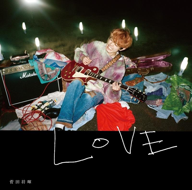 『LOVE』通常盤
