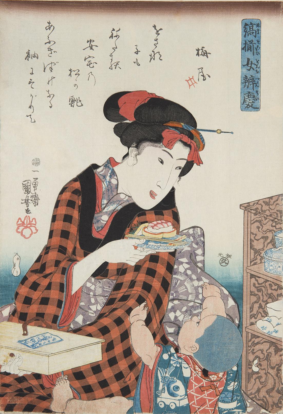 《縞揃女弁慶 松の鮨》歌川国芳、味の素食の文化センター蔵、通期