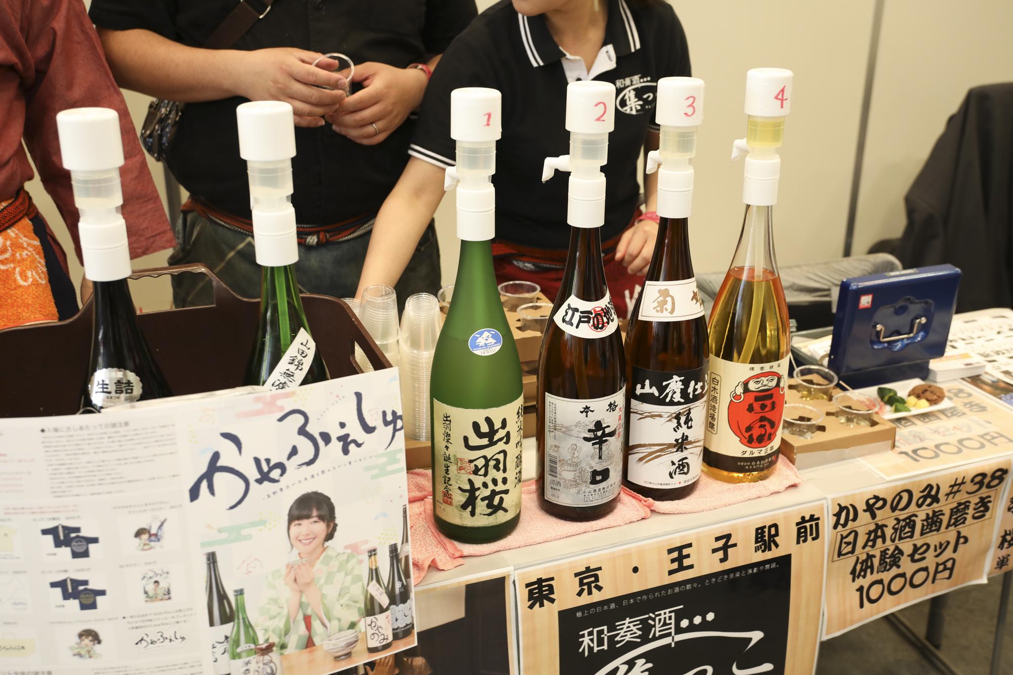 茅野愛衣の日本酒フェス『かやふぇしゅ』の第1回より