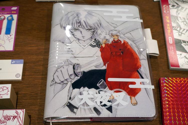 『犬夜叉』の手帳カバー。生命力に満ちた犬夜叉と、幻想的ですらある殺生丸。 (C)高橋留美子/小学館