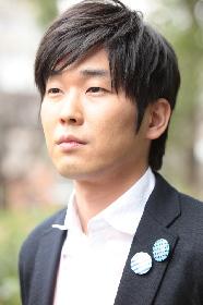 山崎樹範、武智健二ら「もっと歴史を深く知りたくなるシリーズ」お馴染みメンバーが舞台『ジョン万次郎』へ出演決定