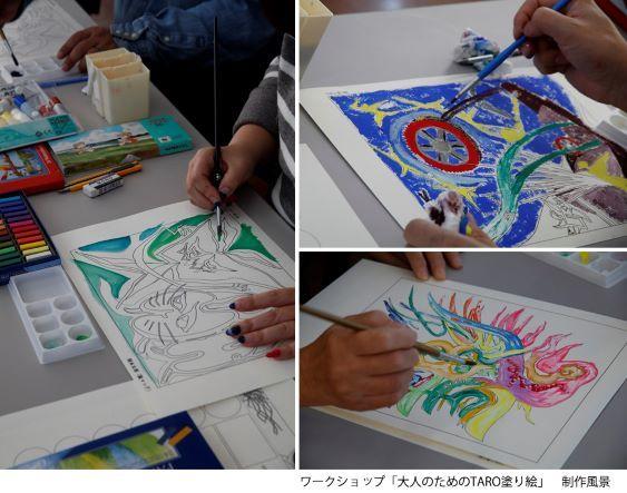 ワークショップ「大人のための塗り絵」制作風景