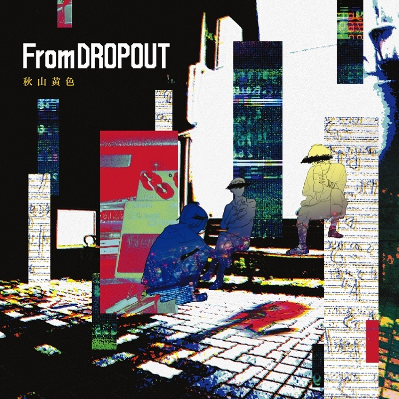 『From DROPOUT』