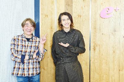 「野村義男のおなか(ま)いっぱい おかわりコラム」15杯目は、超特急のメンバーでもあり昨年ソロデビューを飾った松尾太陽が登場