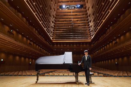 """ピアニスト亀井聖矢「新たなる世界へ」 """"集大成""""から飛躍誓う、東京オペラシティでの凱旋コンサートをレポート"""