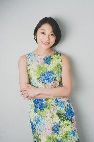 小池栄子が念願の三谷幸喜作品に初参加! キャスト全員が10歳の子供を演じる舞台『子供の事情』インタビュー