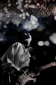 BAROQUEの圭、内容が異なる3本のワンマンライブを今夏開催