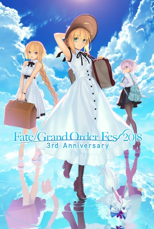 『Fate/Grand Order Fes. 2018 ~3rd Anniversary~』メインビジュアル  (原画:武内崇、彩色・仕上げ:こやまひろかず、彩色:縞うどん、背景:DELiGHTWORKS)