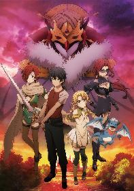 アニメ『この世の果てで恋を唄う少女YU-NO』「特別編」放送決定!「異世界編」のキービジュも公開