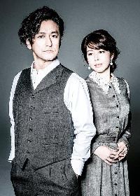 石丸幹二&堀内敬子が久々共演、ミュージカル『パレード』日本初演の注目ポイント