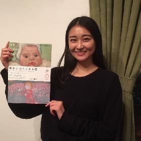 アイドル・和田彩花と友達感覚で美術館めぐりを楽しめる 音声コンテンツ『あやちょと巡る。画家が見たこども展』を限定配信