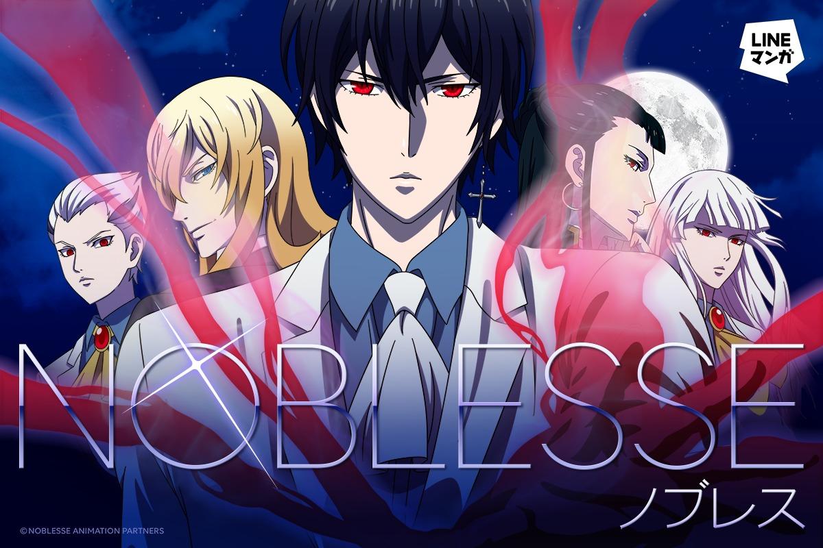 アニメ『NOBLESSE -ノブレス-』ビジュアル (C)Noblesse Animation Partners