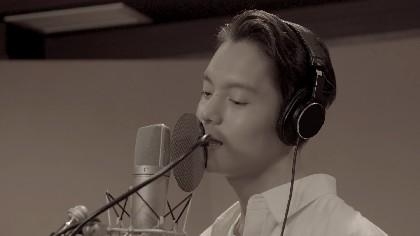 窪田正孝がはっぴいえんどの「風をあつめて」を歌う マウントレーニア新CM『ほどいて、すすめ。』篇&レコーディング風景を公開