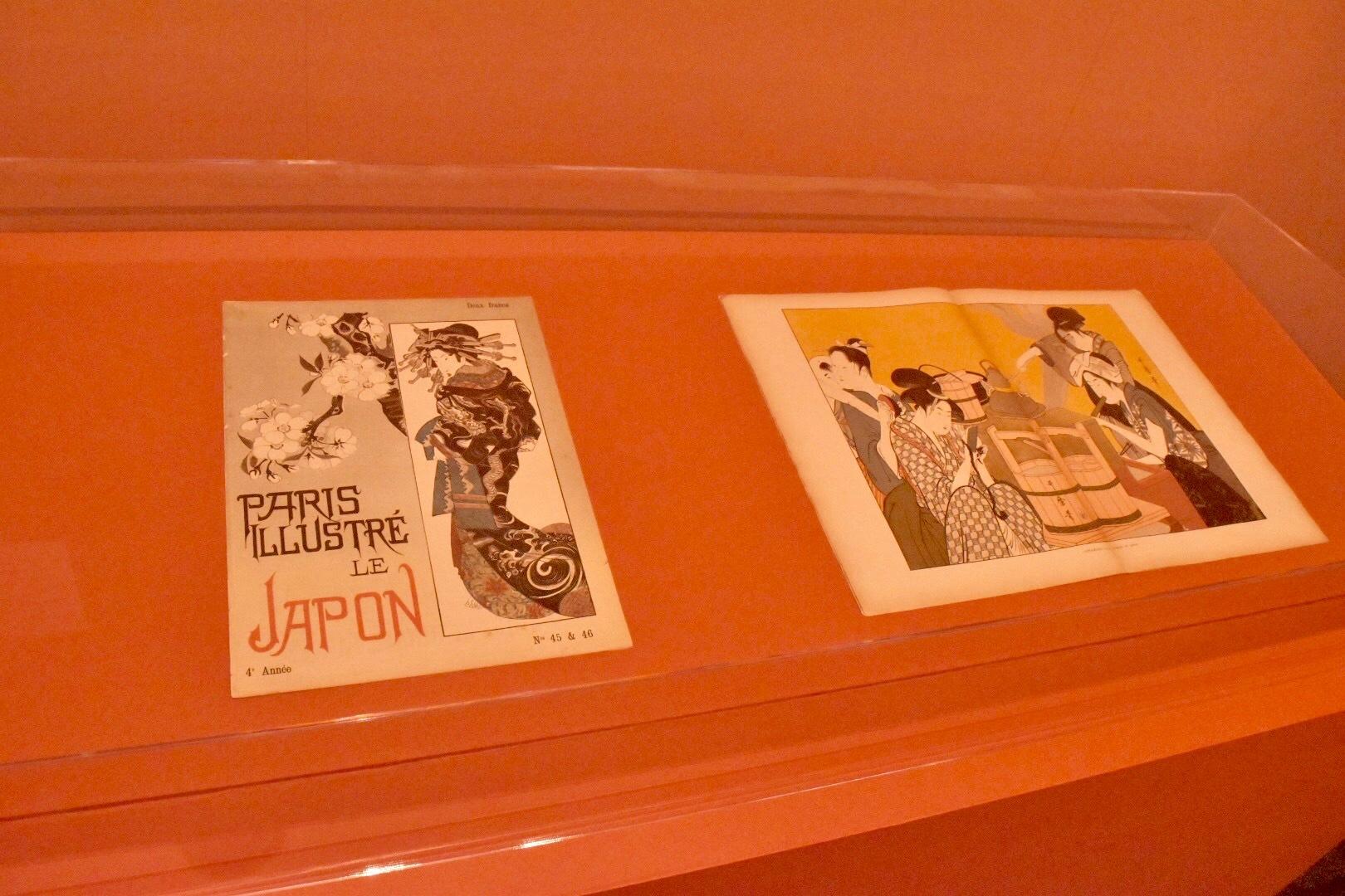 『パリ・イリュストレ』誌 no.45&46合併号=1886年5月号 日本特集 及川茂コレクション