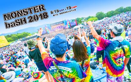 『SANUKI ROCK COLOSSEUM』の会場にて四星球が急遽『MONSTER baSH 2018』詳細発表!?