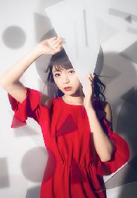 三森すずこ HISASHI(GLAY)、志倉千代丸らによる新曲含む新アルバムを6月にリリース 『5thAnniversary LIVE』も開催決定