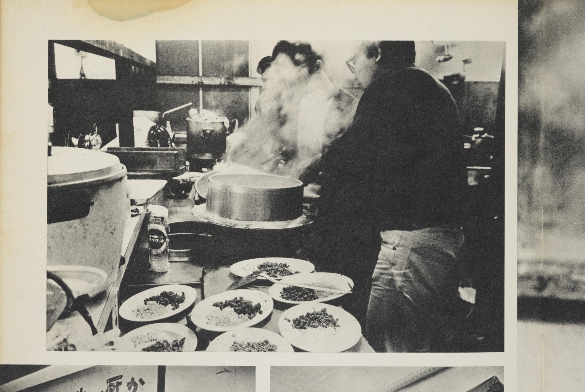 日大闘争 バリケードの中の自炊 1968 国立歴史民俗博物館蔵