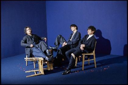 RADWIMPS、2月21日にニューシングル「Mountain Top / Shape Of Miracle」をリリース