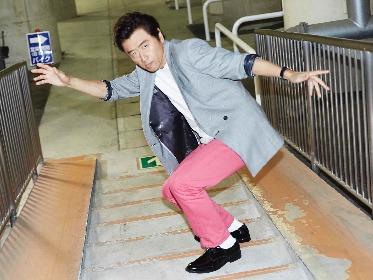 桑田佳祐、ベスト・ミュージックビデオ集の収録曲全30曲の解説を公開 MVが完成するまでの経緯や裏話など