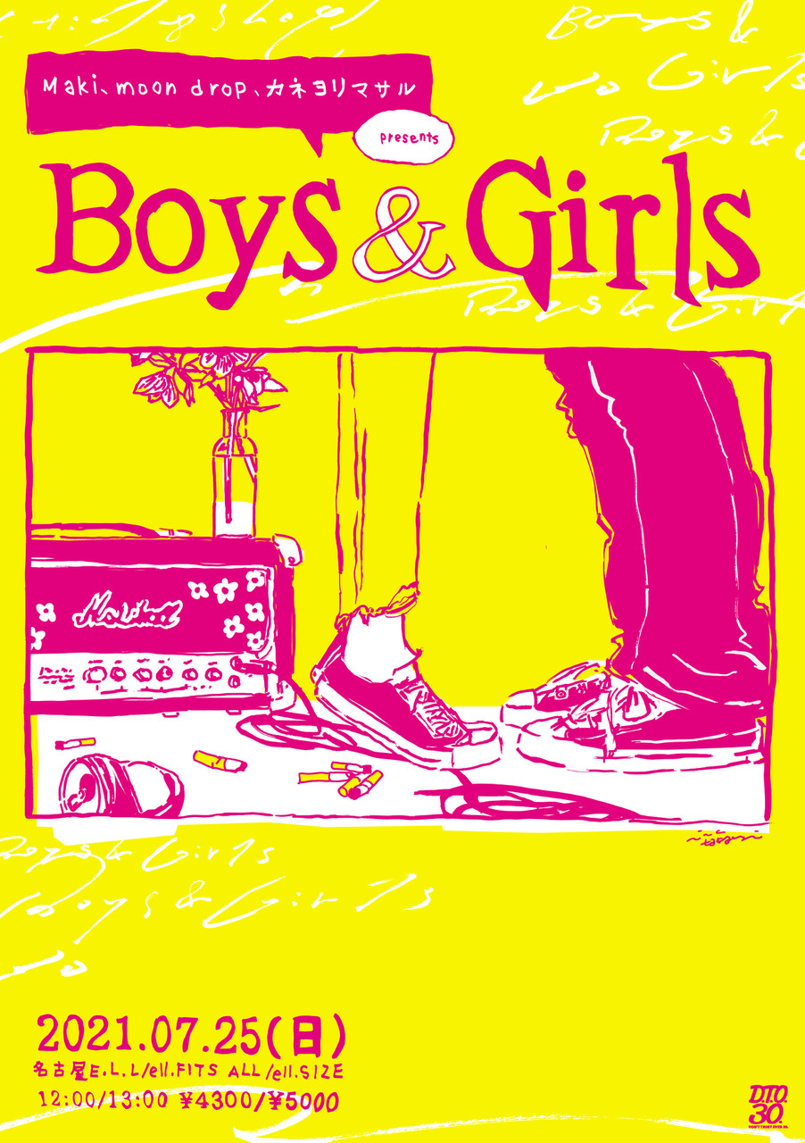 Maki & moon drop & カネヨリマサル presents『Boys & Girls』