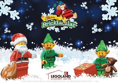 レゴ®ブロックに囲まれた、創造力ふくらむクリスマス『レゴ®クリスマス』開催!