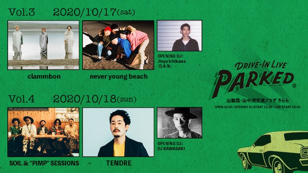 """『DRIVE IN LIVE """"PARKED""""』Vol.3、Vol.4"""