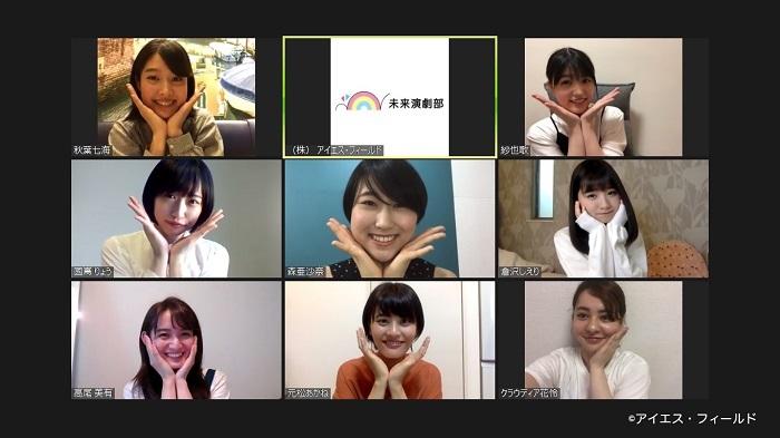 ⼥⼦校版、写真左上から、秋葉七海、紗也歌、國嶌りょう、森亜沙奈、倉沢しえり、⾼尾美有、元松あかね、クラウディア花怜