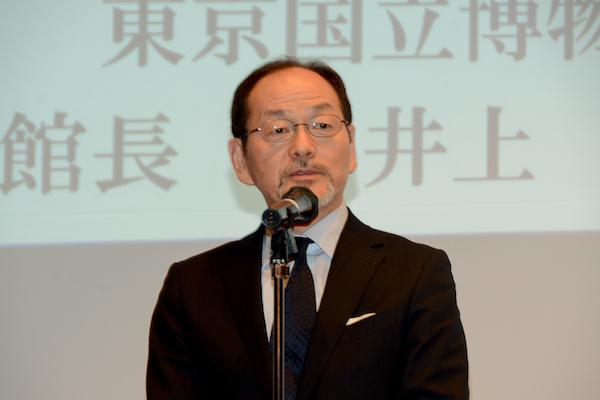 東京国立博物館の井上洋一副館長