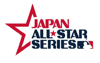 元日本人メジャーリーガーが始球式! 『2018日米野球』に岡島や斎藤が登場