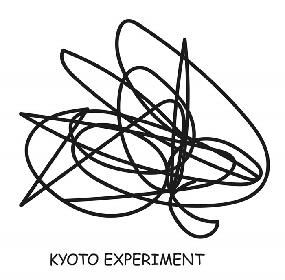 「KYOTO EXPERIMENT 京都国際舞台芸術祭 2021 AUTUMN」参加アーティスト第一弾発表