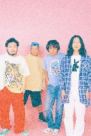 TENDOUJI、両A面シングル「HEARTBEAT/SUPER SMASHING GREAT」を4月にリリース ボーナストラックにはライブ音源も