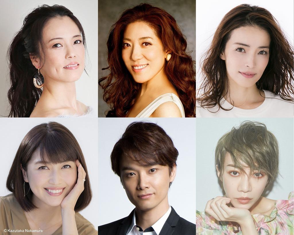 (上段左より)彩吹真央、JKim、知念里奈(下段左より)新妻聖子、井上芳雄、美弥るりか
